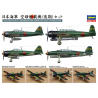 Hasegawa maquette avion 72162 Avions embarques Marine Japonaise Fin de guerre 1/350
