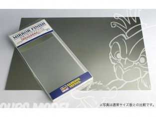 HASEGAWA TF918 PLAQUE FINITION EFFET MIROIR Format A4