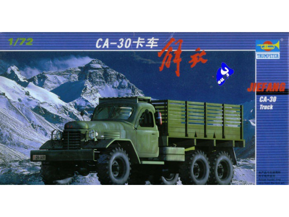 Trumpeter maquette militaire 01103 CAMION CHINOIS JIE FANG CA-30