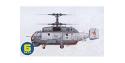 Trumpeter maquette avion 06213 SET DE 6 HELICOPTERES KAMOV Ka-27 HELIX A (marine soviétique) 1/350