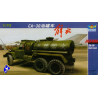 Trumpeter maquette militaire 01104 CAMION CITERNE CHINOIS JIE FA