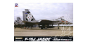 Great Wall Hobby maquette avion SNG03 McDonnell Douglas F-15J Eagle 1/48