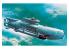 Icm maquette sous-marin S.007 U-Boat Type XXVIIB Seehund (Fin de production) WWII 1/72