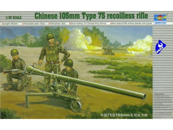 Trumpeter maquette militaire 02303 CANON SANS RECUL CHINOIS PRC