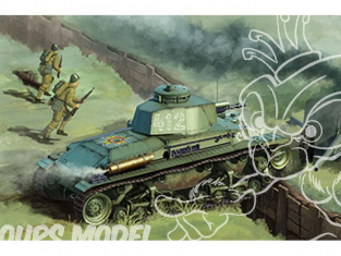 Bronco maquette militaire CB 35105 SKODA LT Vz35 & R-2 TANK 2en1 - (forces d'Europe de l'est) 1/35