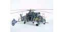 Trumpeter maquettes helico 05103 MIL-MI 24V HIND-E 1/35