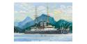 Hobby Boss maquettes bateau 82002 Mikasa cuirassé Japonais 1902 1/200