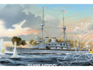 hobby boss maquette bateau 86508 HMS Lord Nelson 1/700