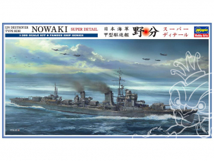 "HASEGAWA maquette bateau 40094 IJN Destroyer Type Koh Nowaki ""Super Detail"" Limited Edition 1/350"