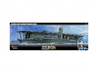 Fujimi maquette bateau 460048 Porte avion Akagi de la Marine Japonaise Imperiale 1/700