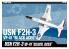 Fujimi maquette avion 12548 USN McDonnell F2H-3 Banshee VF-41 Black Aces 1/72