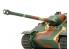 Tamiya maquette militaire 36210 Destructeur de char Panzerjager  Sd.Kfz.173 Spate version 1/16