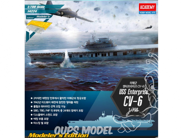 Academy maquette bateau 14224 USS Entreprise CV-6 Edition Modeler's 1/700