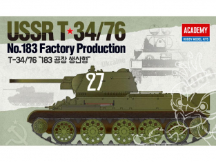 Academy maquettes militaire 13505 USSR T34/76 N°183 Factory production 1/35