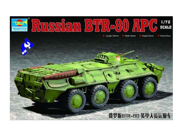 Trumpeter maquette militaire 07267 BLINDE RUSSE BTR-80 1/72