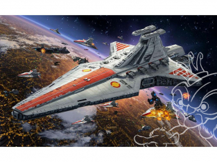Revell maquette Star Wars 06053 Republic Star Destroyer 1/2700