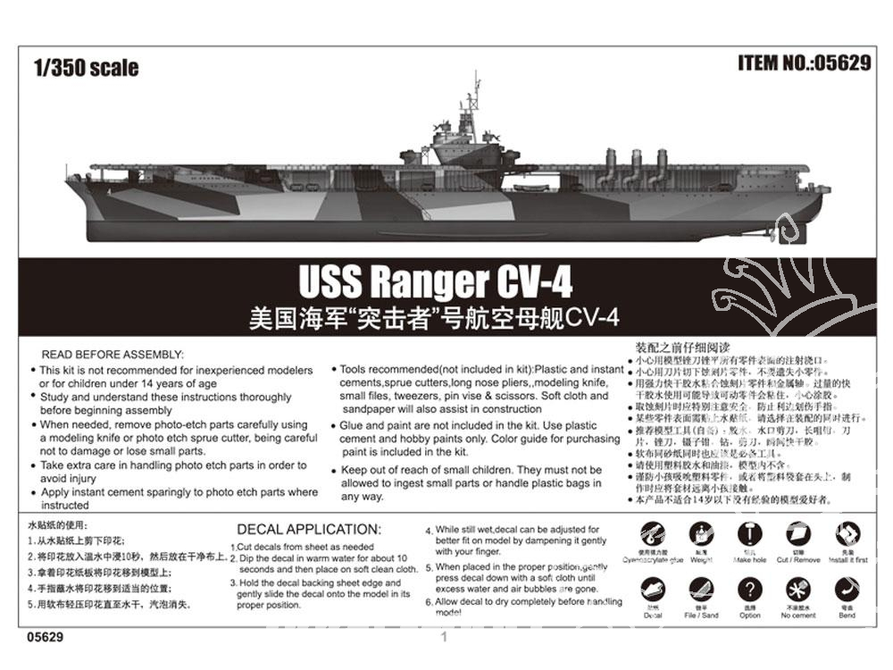 trumpeter maquette bateau 05629 uss ranger cv 350