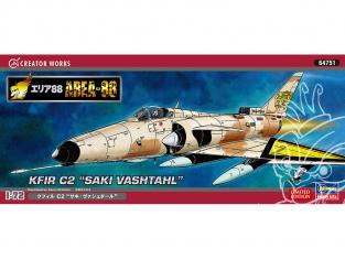 HASEGAWA maquette avion 64751 Area-88 Kfir C2 Saki Vashtahl Limited Edition 1/72