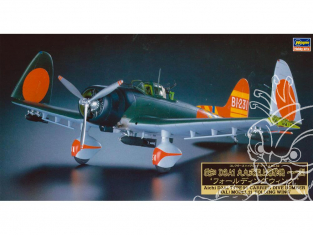 Hasegawa maquette avion 51042 Aichi D3A1 Type 99 Bomber Model 11 Limited Edition 1/48