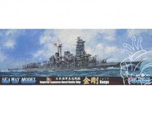Fujimi maquette bateau 420172 Croiseur Kongo de la Marine Japonaise Imperiale octobre 1944 1/700