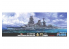 Fujimi maquette bateau 421483 cuirassé Nagato de la Marine Japonaise Imperiale 1/700