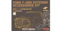 Meng maquette voiture SPS-047 FORD F-350 ACCESSOIRES EXTERNES 1/24