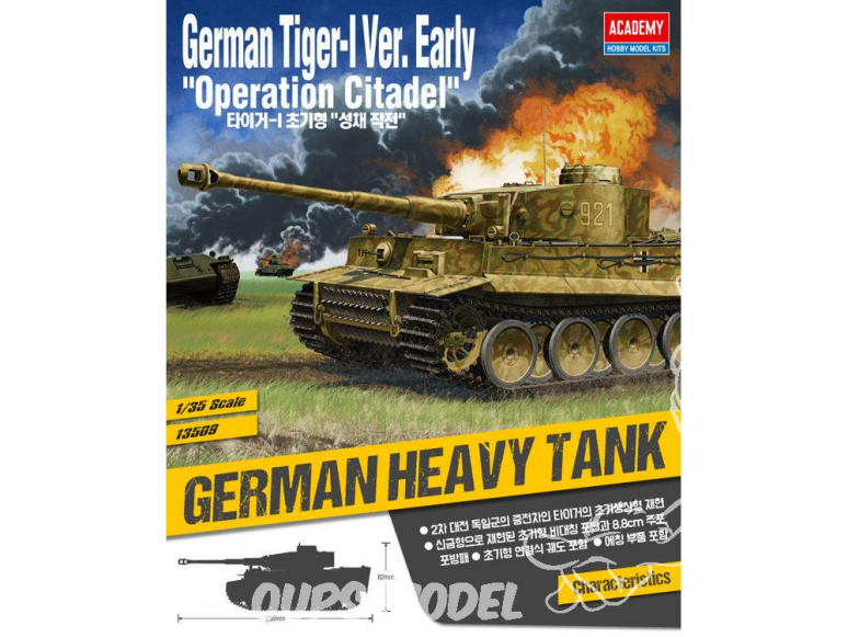 Academy maquettes militaire 13509 Tigre I Allemand debut production Operation Citadel 1/35