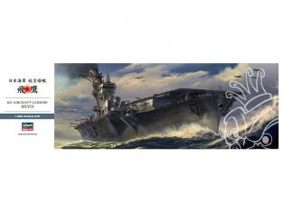 HASEGAWA maquette bateau 40096 IJN porte avions Hiyo Limited Edition 1/350