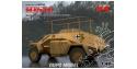 Icm maquette militaire 48194 Sd.Kfz.261 Vehicule radio allemand 1/48