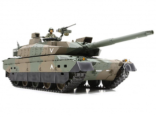 Char autodéfense  Japonais Type 10 36209 Tamiya maquette militaire 1/16