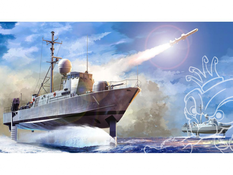 """Hydroptère """"Pegasus"""" US Navy PHM-1 1/200 Hobby Boss maquettes bateau 82005"""