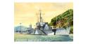 Trumpeter maquette bateau 05322 DESTROYER ALLEMAND ZERSTORER Z-30 1942 1/350