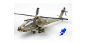 """Easy Model miniature helicoptere 37029 AH-64A """"APACHE"""" 1/72"""