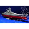 TAMIYA maquette bateau 78025 Cuirassé Japonais Yamato 1/350