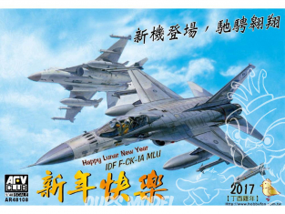 """AFV maquette avion 48108 AIDC F-16 IDF F-CK-1C """"CHING-KUO"""" TAIWAN AIR FORCE 2016 1/48"""