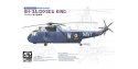 AFV maquette HÉLICOPTÈRE AR14405 SH-3A SEA KING (2 kits par boite) 1/144
