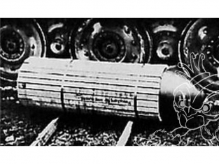 Hauler Arme HLU35016 emballage de transport de la Roquette de Sturmtiger pour Kit AFV Club 1/35