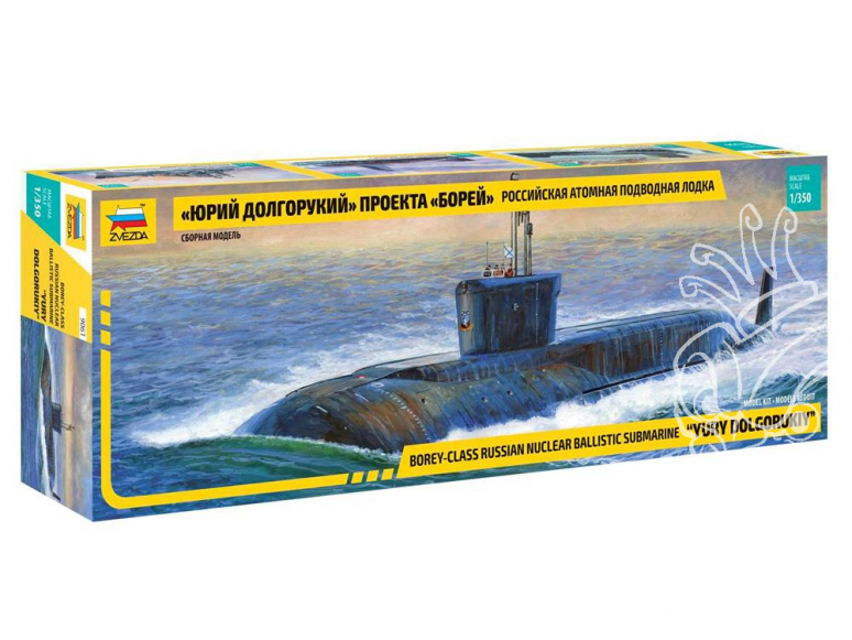 Zvezda maquette sous marin 9061 Sous-Marin Yuri Dolgorukiy 1/350