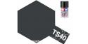 peinture maquette tamiya bombe ts40 noir métal brillant