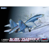 """Great Wall Hobby maquette avion L4820 Sukhoi Su-35S """"Flanker E"""" Chasseur multiroles 1/48"""