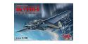 Icm maquette avion 48262 Heinkel He 111 H-6 Bombardier Allemand WWII 1/48