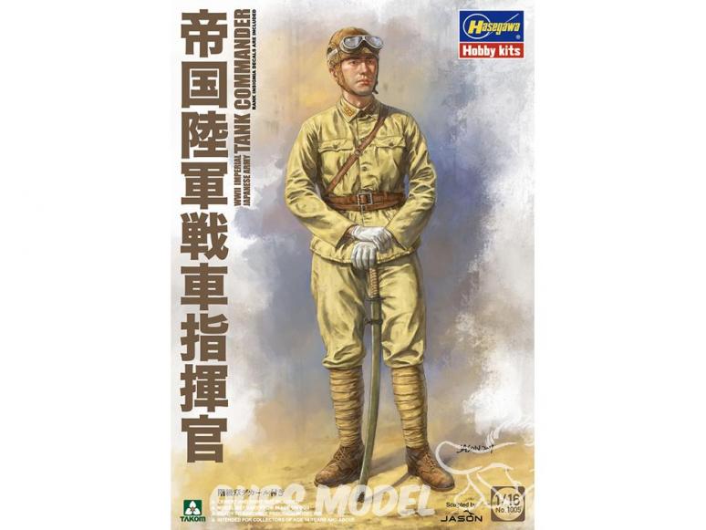 Hasegawa maquette militaire 1005 Commandant de l'armée impériale Japonaise 1/16