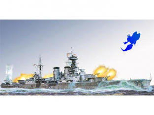 Lindberg maquette Bateau 70828 HMS Hood 1/400