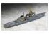 "Hasegawa maquette bateau 30042 JMSDF DDG Kongo ""Hyper Detail"" Limited Edition 1/700"