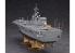 Hasegawa maquette bateau 40154 JMSDF DDH Hyuga 1/450