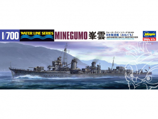 Hasegawa maquette bateau 49464  Japanese Navy Destroyer Minegumo 1/700