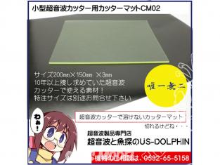 Oups CM02 Tapis de coupe 150 x 200mm - Epaisseur 3mm pour Cutter à Ultrasons