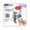 Oups ZH16 5 Lames fines longues 0,15mm pour Cutter à Ultrasons