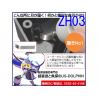Oups ZH03 Lame incurvée 4mm pour Cutter à Ultrasons
