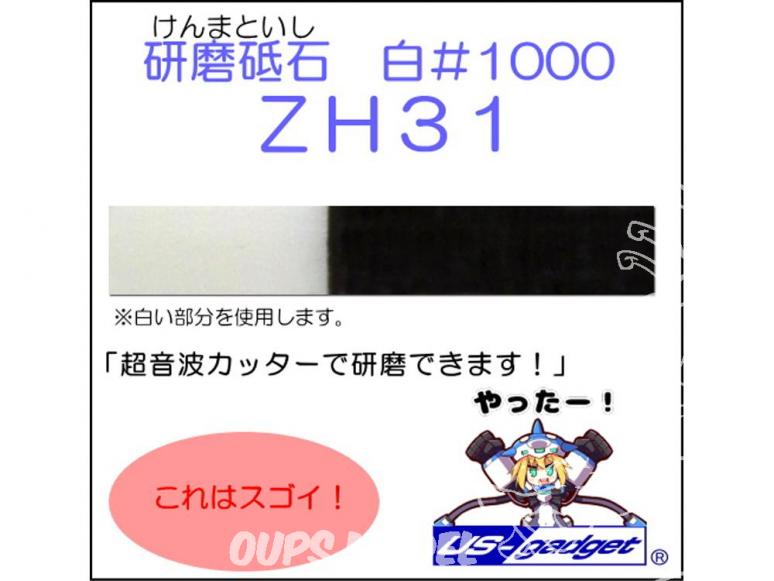 Oups ZH31 Lame à poncer 1000 pour Cutter à Ultrasons